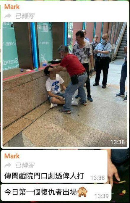 香港白目男在電影院前爆雷《復仇者聯盟4:終局之戰》,被人打到頭破!
