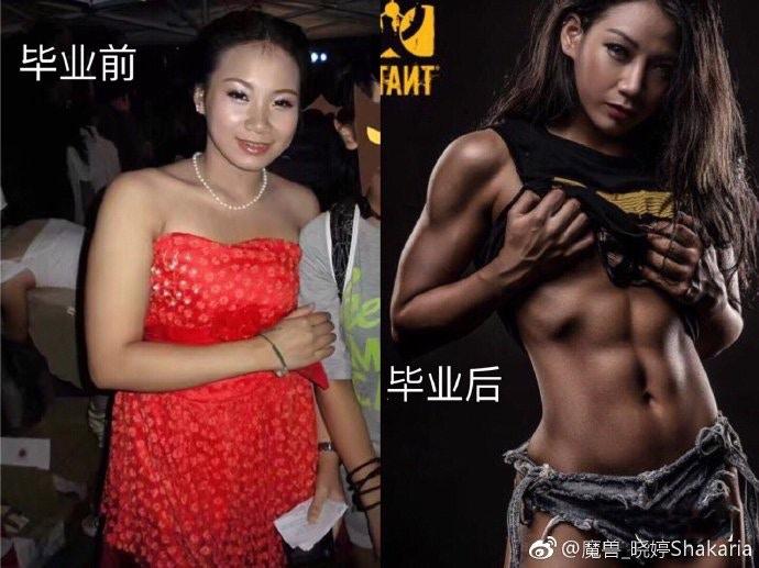 75公斤被男友嫌棄到分手,後來成為健美冠軍!