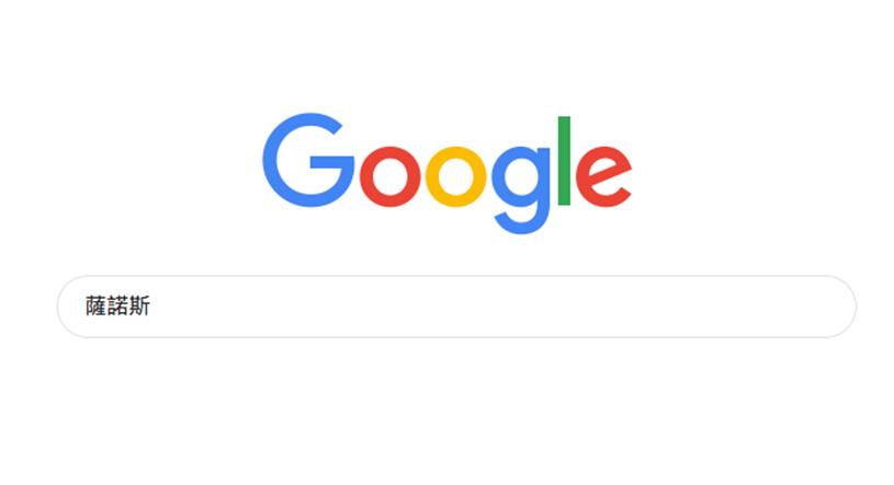 Google配合復仇者聯盟退出超酷彩蛋!彈指消滅一般的搜尋結果
