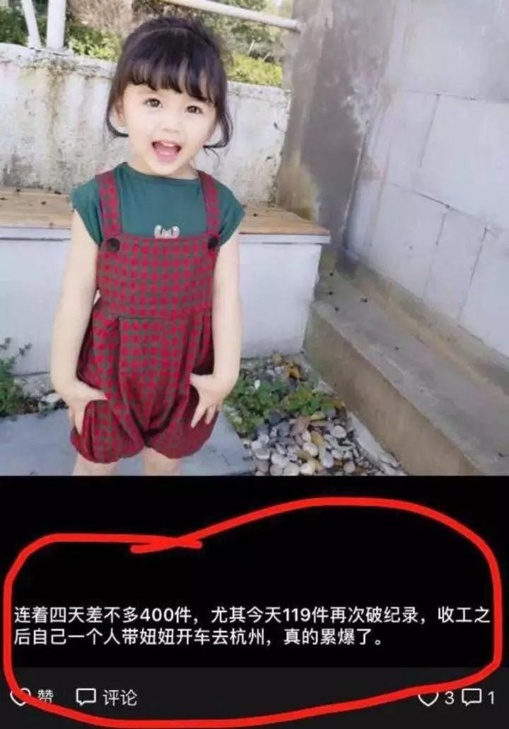 把3歲女兒當搖錢樹,童模拍上百件衣服想休息卻遭媽媽狠踹一腳